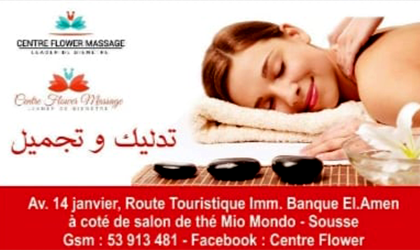 carte visite d'un centre de massage et bien-etre à Sousse, Flower Massage.