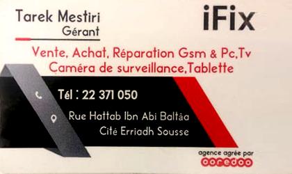 Tarek Mestiri gérant IFIX Sousse Erriadh