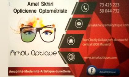 opticienne Amal Skhiri Monastir